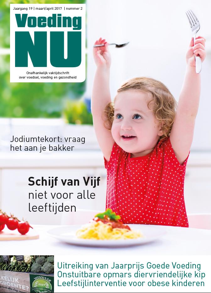 Voeding Nu 2 (2017)
